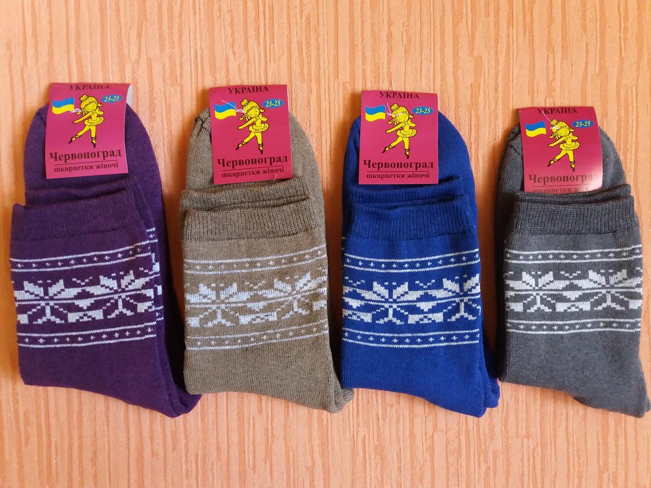 Носки женские махровые Украина   р.23-25 хлопок+стрейч. От 10 пар по 10грн