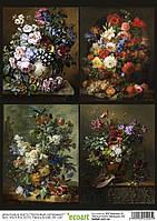 Декупажная карта 25 Цветочный натюрморт 55  г/м2, А4, 200Х280 мм