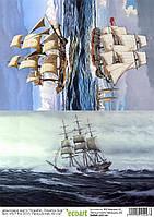 Декупажная карта 27 Корабли. Начало бури 60 г/м2, А4, 210Х290 мм