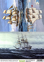 Декупажная карта 27 Корабли. Начало бури 60 г/м2, А4, 210Х290 мм(товар при заказе от 500грн)