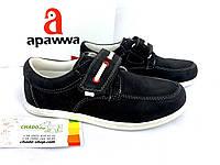 Детские школьные туфли, мокасины для мальчика  Clibee 31-36