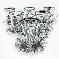 Турецкие армуды MCA Vizyon из мельхиора в серебре премиум качества набор из 6 штук
