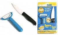 Керамический нож и овощечистка Ceramic Slice   *4323