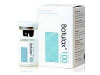 Ботулотоксин Botulax (Ботулакс) 100 units