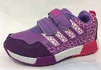 Кроссовки детские, Обувь спортивная,  для девочки, детская обувь, для школы, спортивные кеды
