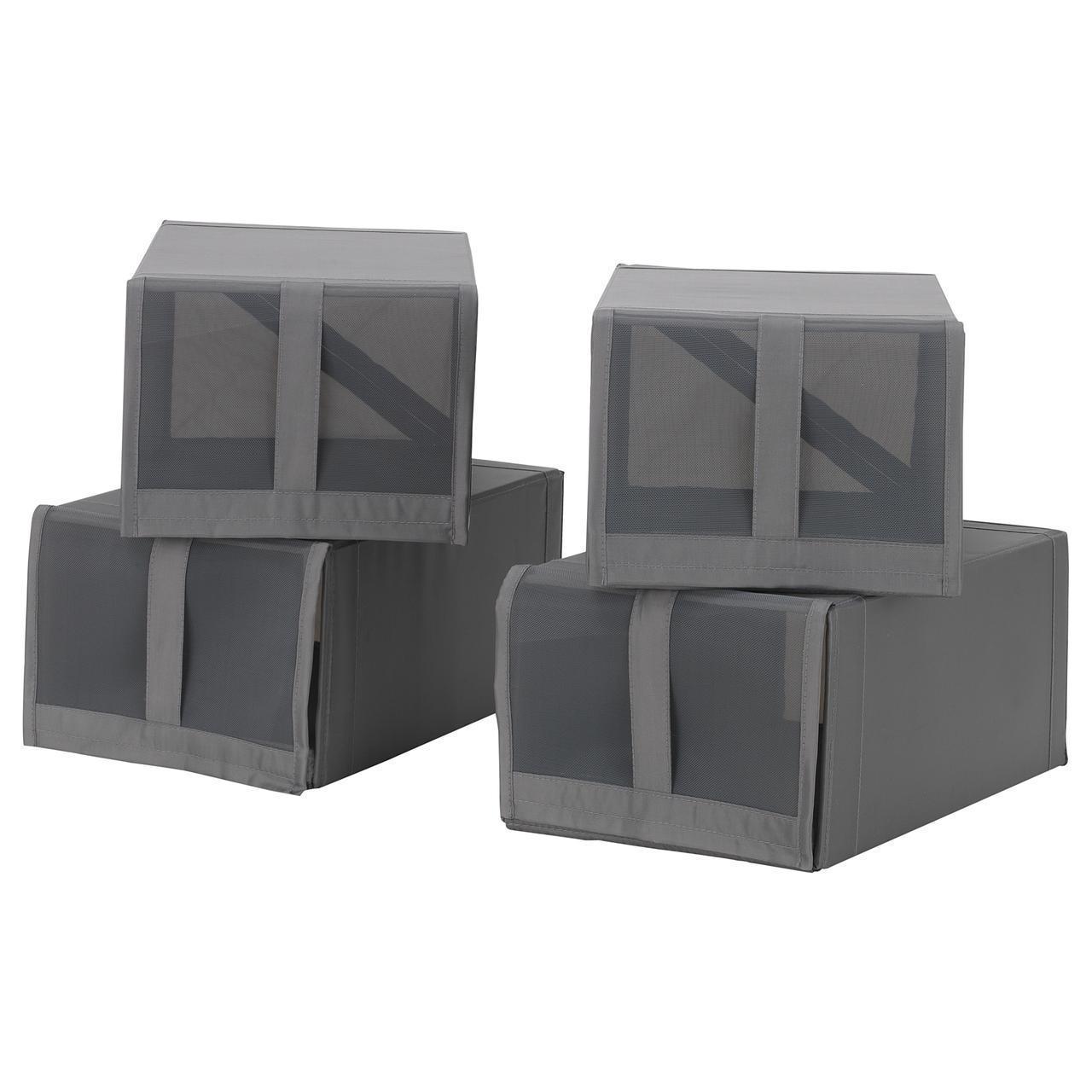 Набор коробок IKEA SKUBB 22x34x16 см 4 шт темно-серые 804.000.04