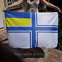 Флаг ВМС, военно-морских сил Украины, 120х80см
