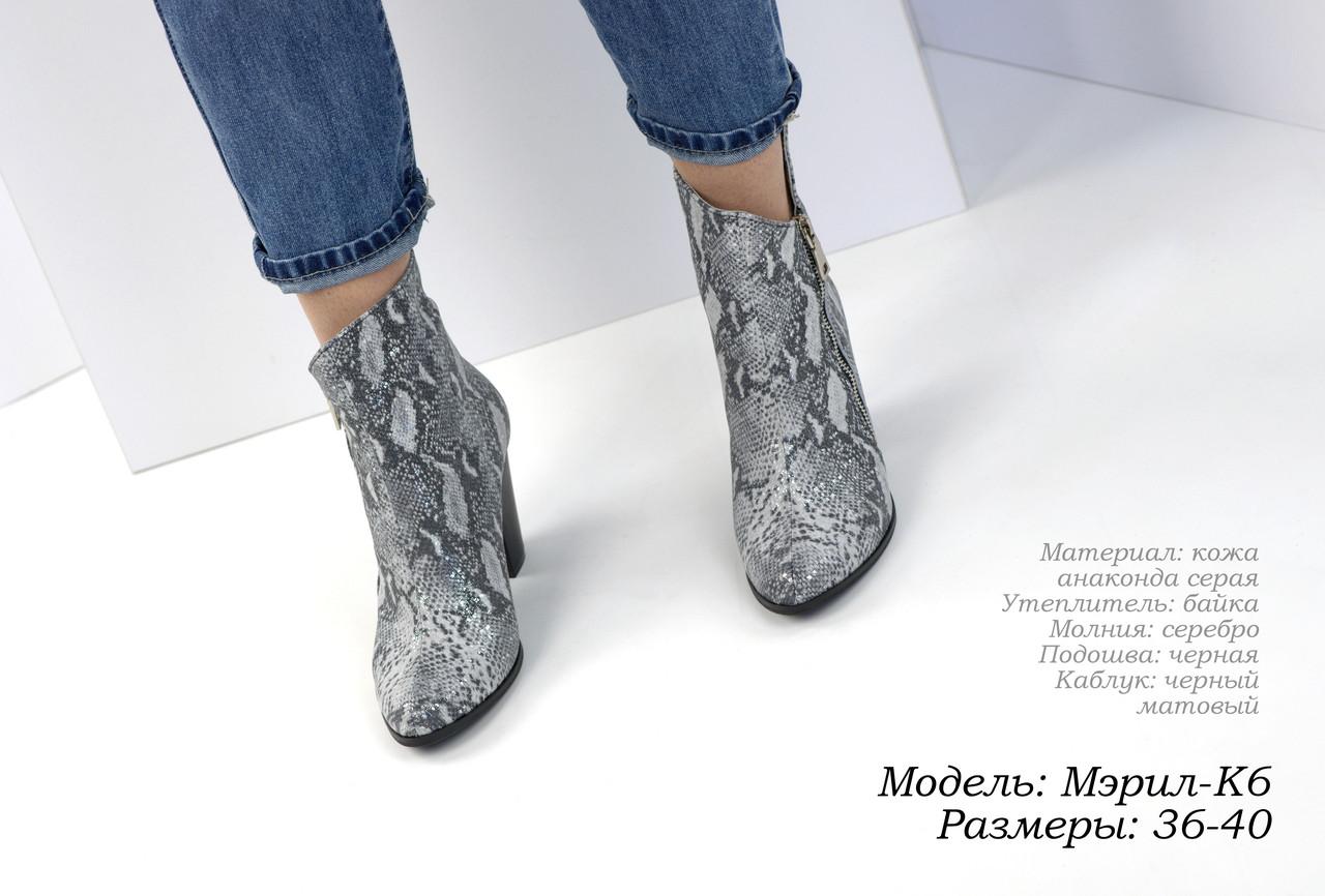 Стильная кожаная обувь ТМ SOLDI