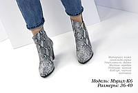Стильная кожаная обувь ТМ SOLDI, фото 1