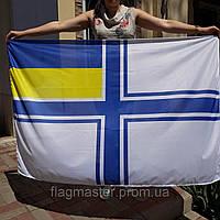 Флаг ВМС, военно-морских сил Украины, 150*100см