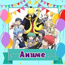 Аниме / Аніме японське / anime (Товары для праздника)
