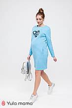 Тепле плаття для вагітних і годуючих Milano DR-49.181