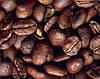 """Кофе в зернах """"Супер Пи"""" GARDMAN (Гардман) арабика"""