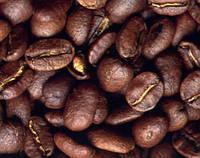 "Кофе в зернах ""Супер Пи"" GARDMAN (Гардман) арабика, фото 1"