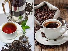 Чай, кава, гарячий шоколад