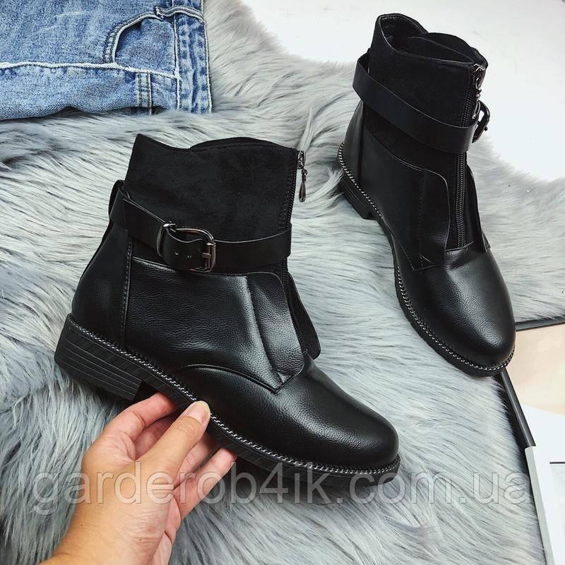 Женские ботинки осенние с ремешком