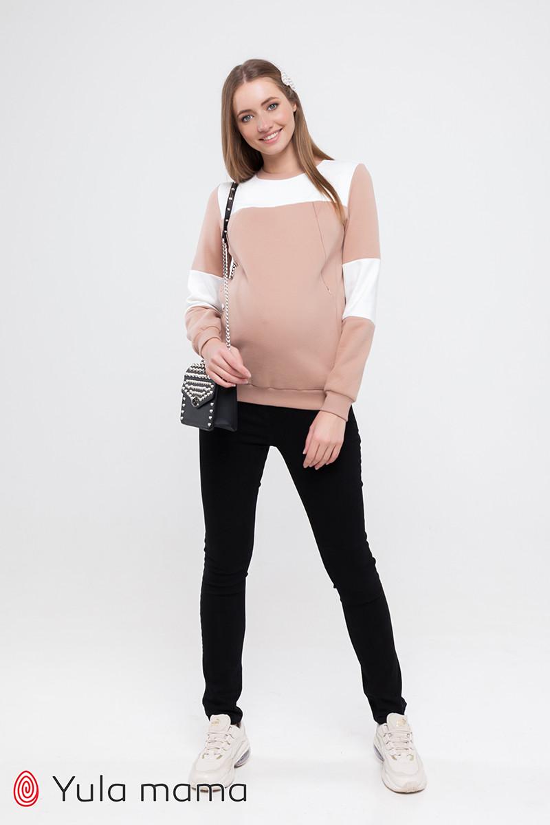 Облегающие джинсы для беременных TALIANA DM-49.051 черные (50 размер)