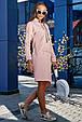 Стильное женское платье 1219.3682 персик (S-L), фото 3