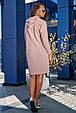 Стильное женское платье 1219.3682 персик (S-L), фото 4