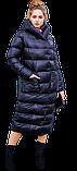Пуховик одеяло женский зимнее пальто Пандора  Nui Very  Украина, фото 3