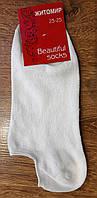 """Жіночі стрейчевіі короткі шкарпетки""""Beautiful socks """" білі, фото 1"""