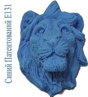 Синий патентований краситель пищевой Е131 порошок