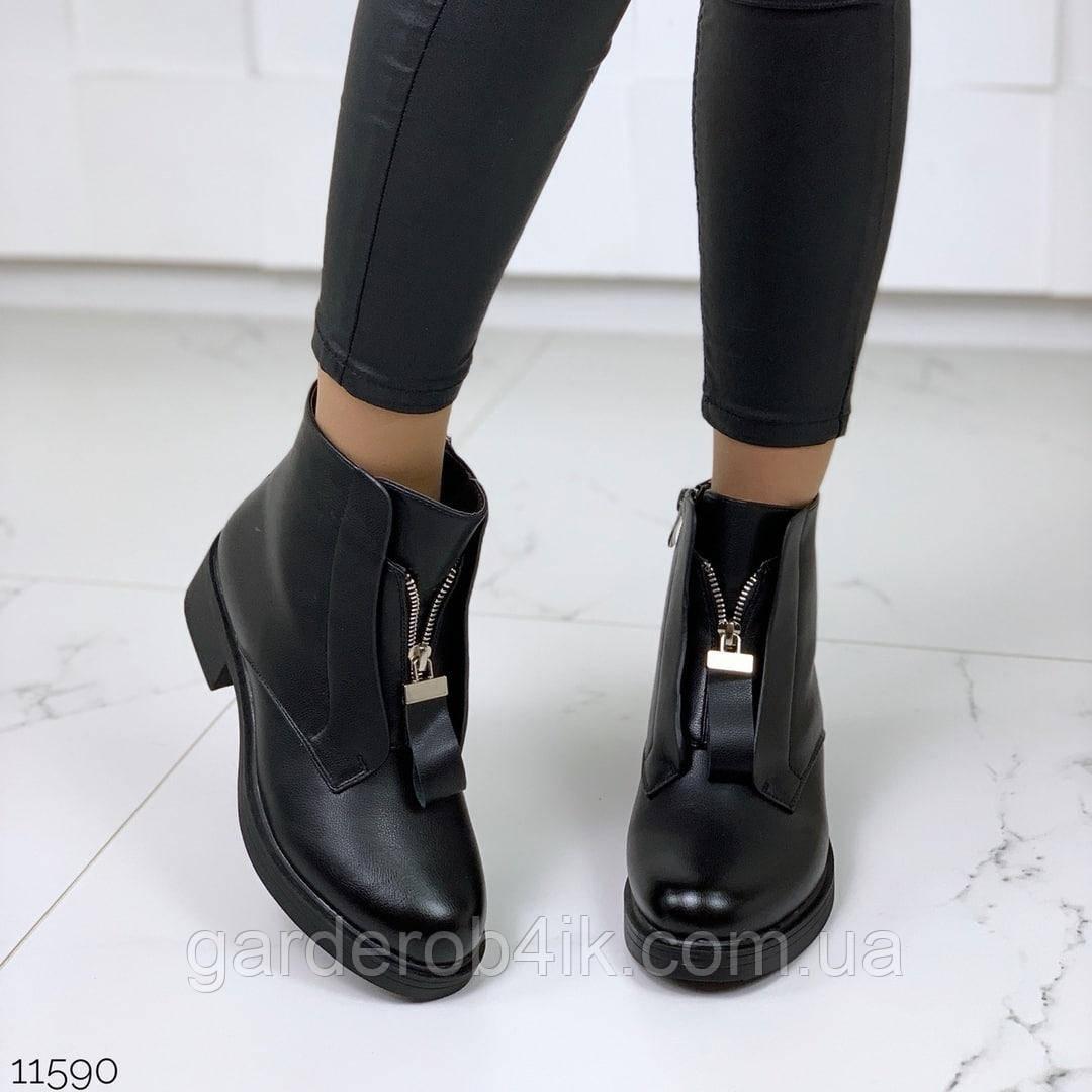 Жіночі черевики класика на хутрі