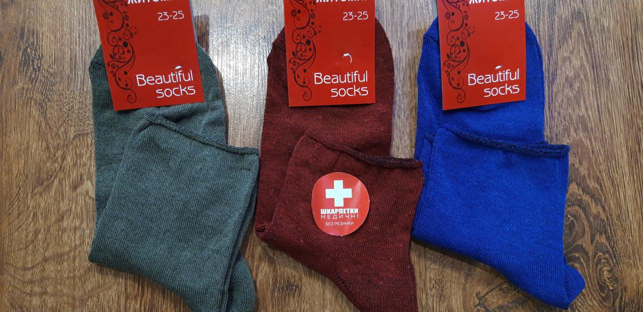 """Женские носки без резинки""""Beautiful socks"""" 23-25"""