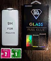 Защитное стекло iPhone X, XS, 11 Pro 5D Premium Black