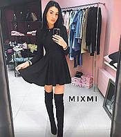"""Платье женское стильное однотонное, размеры 44-46 """"SALE"""" купить недорого от прямого поставщика"""