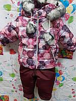 Комбинезон зимний раздельный для девочки на овчине, рост 98-104 см.