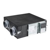 Приточно-вытяжная вентиляционная установка с пластинчатым рекуператором GREE FHBQ-D3.5-K