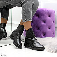 Женские ботинки натуральная кожа, фото 1