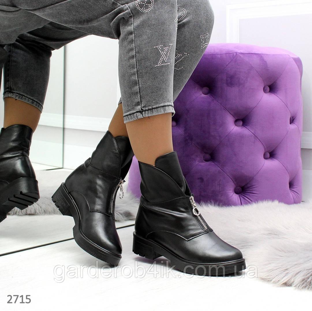 Женские ботинки натуральная кожа