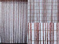 """Шторы нити кисея """"Дождик"""", цвет коричневый.Код 080нш, фото 1"""