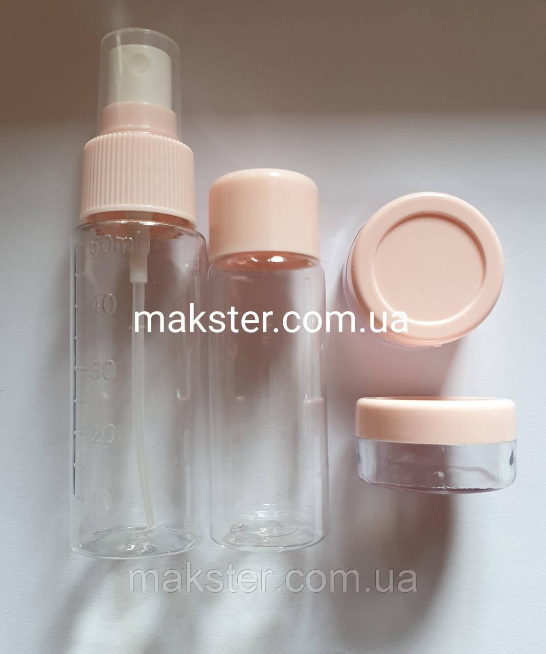 Дорожный набор флаконов и баночек для косметики 4 емкости в прозрачной косметичке