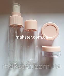 Дорожный набор флаконов и баночек для косметики 4 емкости в прозрачной косметичке, фото 2