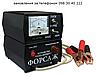 Пуско-зарядний пристрій 12V \ 30A.  Для АКБ 6-500А. Десульфатація.