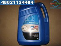 ⭐⭐⭐⭐⭐ Антифриз LUXE -40 LONG LIFE (синий) 10кг  676