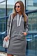 Молодежное женское платье 1219.3680 серый (S-L), фото 2