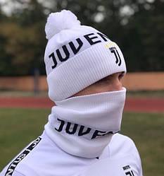 Шапка зимняя + горловик Ювентус белый комплект