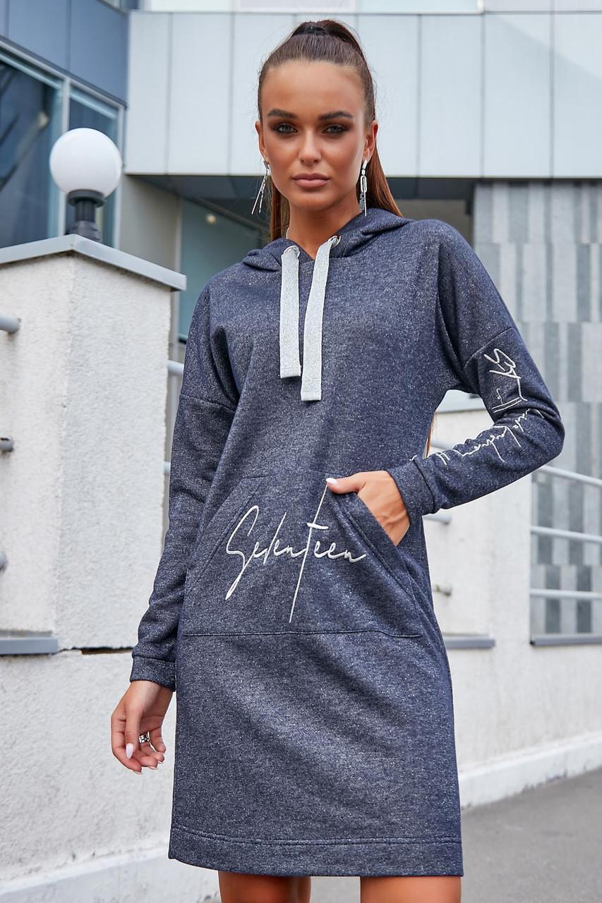 Удобное женское платье 1219.3681 синий (S-L)