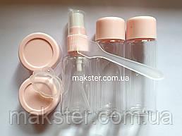 Дорожный набор емкостей для косметики 7 предметов в прозрачной косметичке
