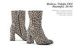 Женские ботинки на каблуке весна-осень, фото 4
