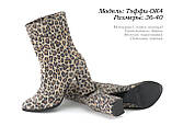 Женские ботинки на каблуке весна-осень, фото 6