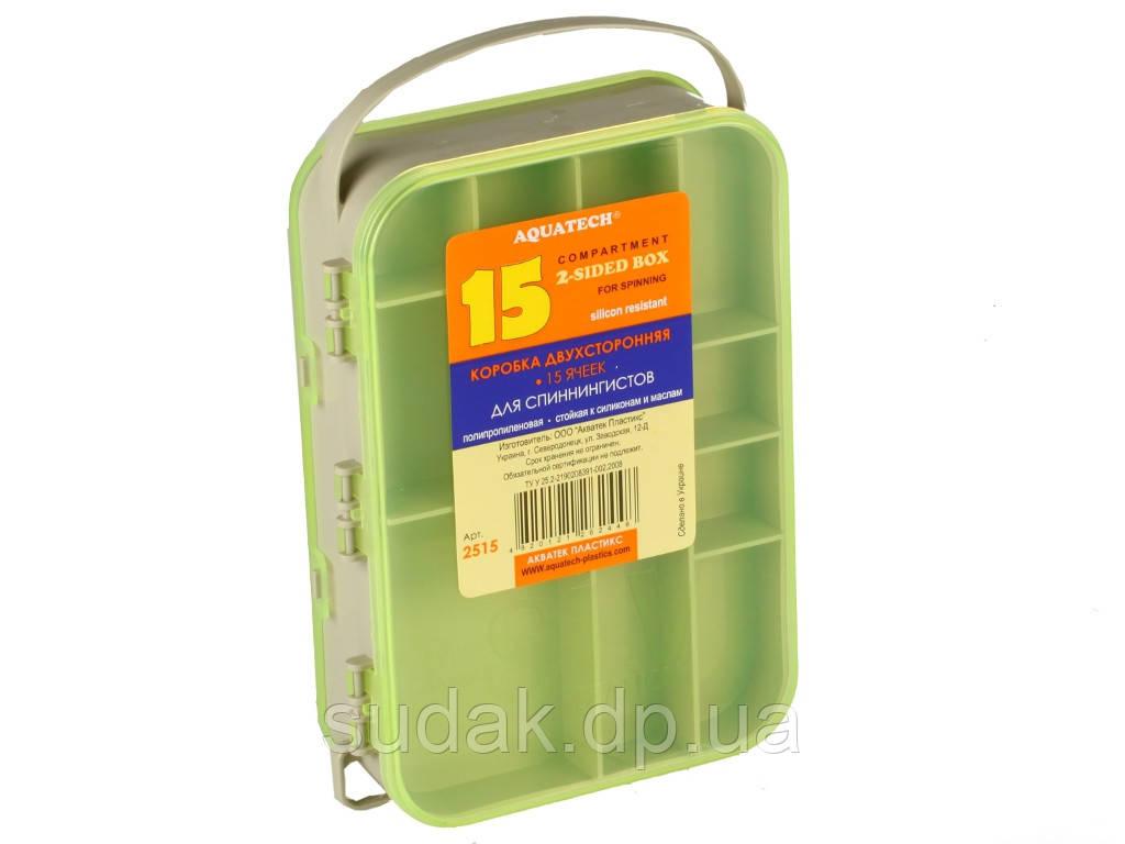 Коробка Aquatech 2515 2-х сторонная