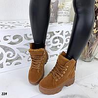 Ботинки женские зимние на толстой подошве