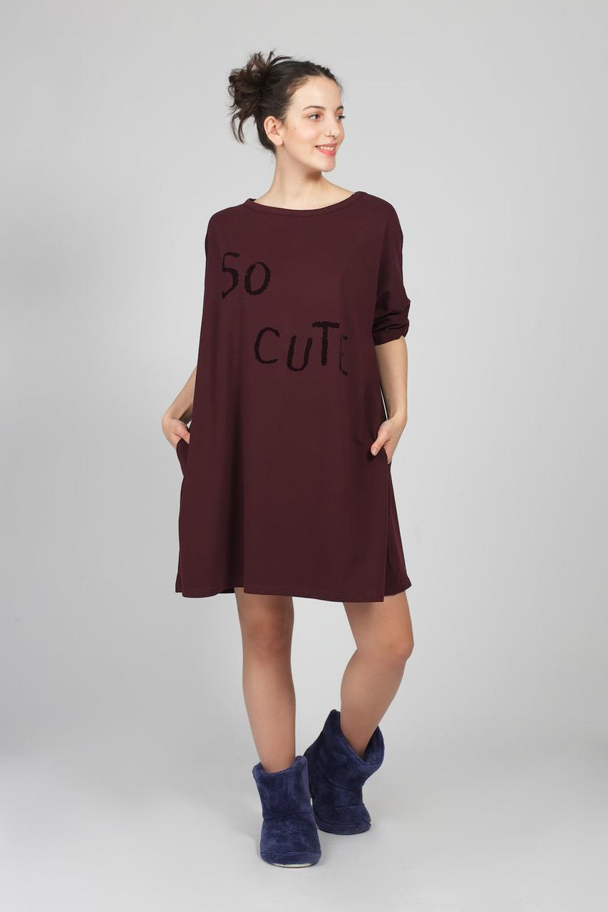 Сукня для дому Hays 30305 туніка