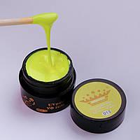 Гель краска Master Professional 5 ml №013 Желтый