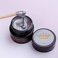 Гель краска Master Professional 5 ml №05 серебро